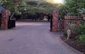 Letaba Rest Camp's main entrance gate.